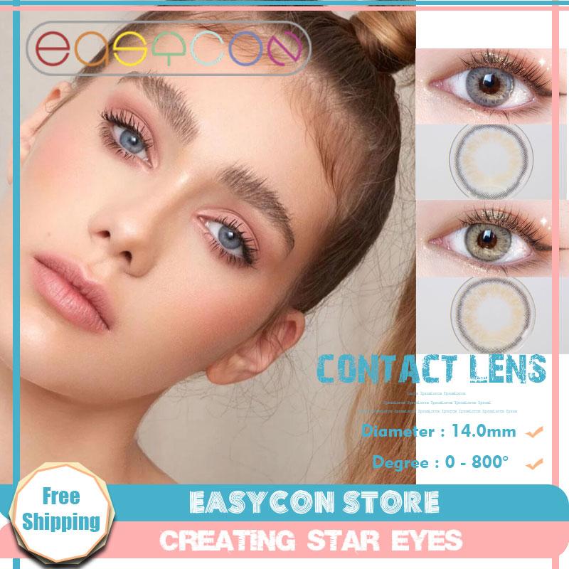EASYCON, lentes de contacto de color estilo romano, aspecto Natural anual, maquillaje de ojos exclusivo, gama alta, Cosplay 2 unids/par, ojos suaves