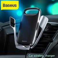 Baseus Qi беспроводная зарядка держатель для телефона для iPhone 11 Pro XS Max samsung S10 интеллектуальное инфракрасное Быстрое беспроводное подставка для ...