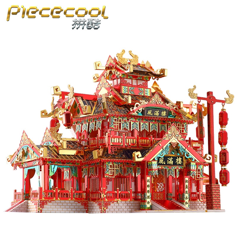 piececool 2017 newest 3d metal puzzles of the imperial guards of ming dynasty 3d model kits diy funny gifts for children toys PMA MODEL Piececool 3D Metal Puzzle RESTAURANT Chinese building Model kits DIY Laser Cut Assemble Jigsaw Toy GIFT For children
