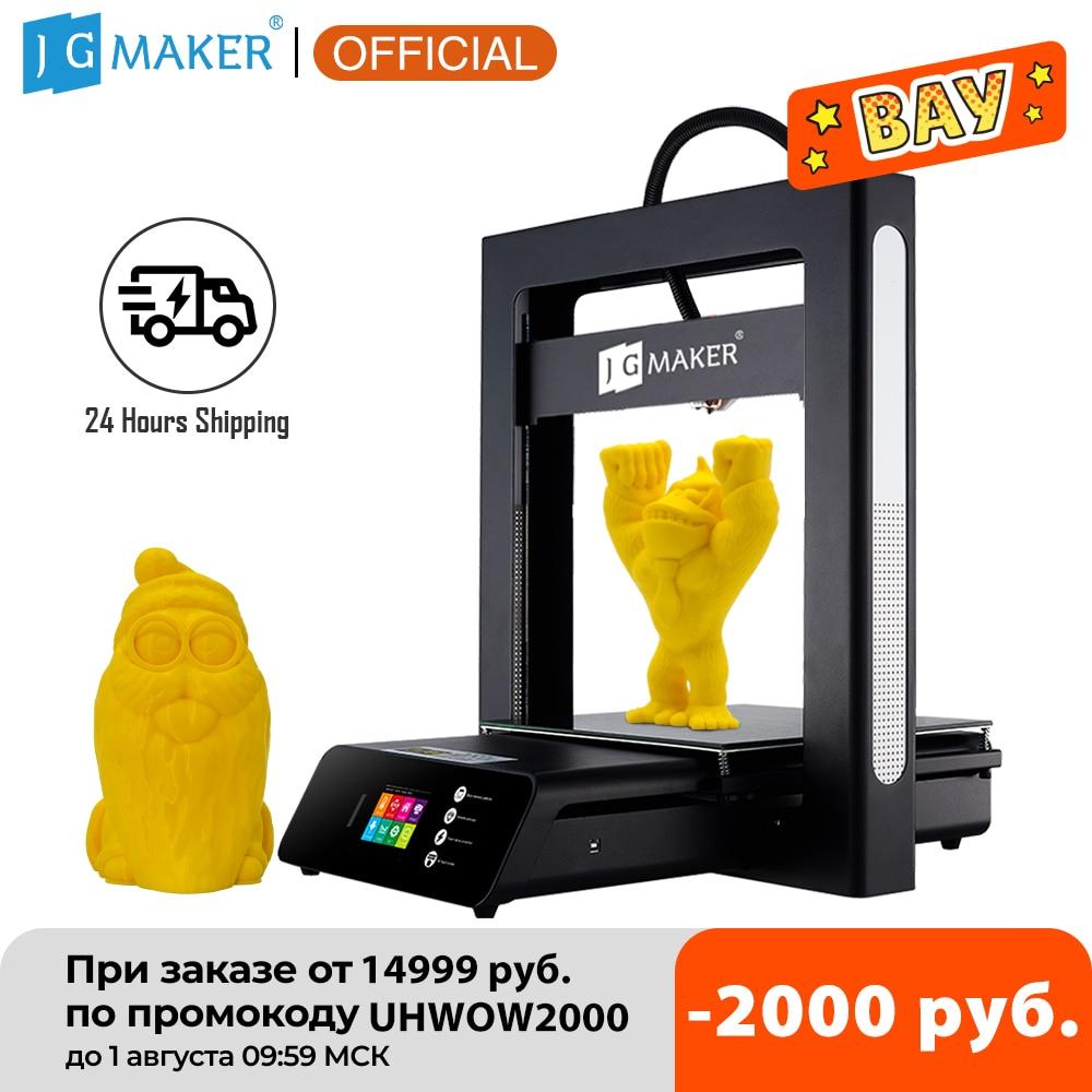 JGMAKER 3D Printer A5 Upgraded A5S Full Metal Diy Kit High Precision Large Print Size 305x305x320mm Dual Z Axis Impressora 3d