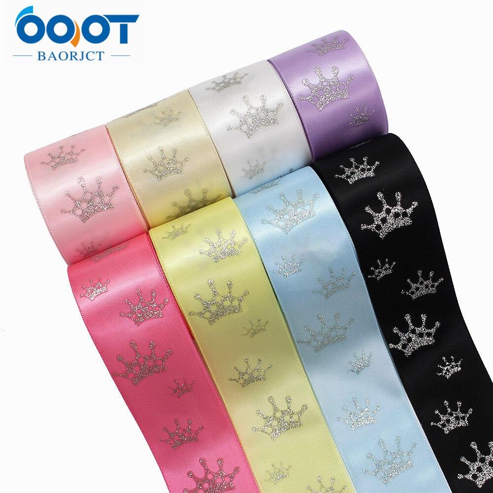 L-20824-861,10yards,1-1/2(38mm) couleur unie couronne impériale brillant paillettes powderruban, fête de mariage bricolage emballage cadeau matériaux