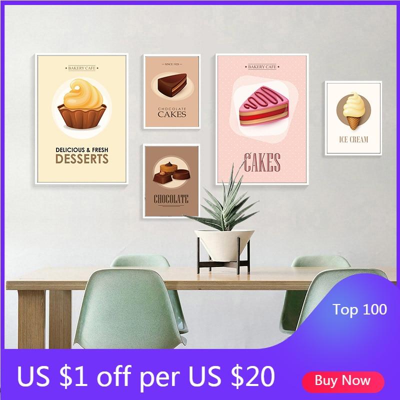 Декоративная картина скандинавский десерт леденец для гурманов десертный магазин ресторан пекарня торт магазин мультфильм картина на сте...