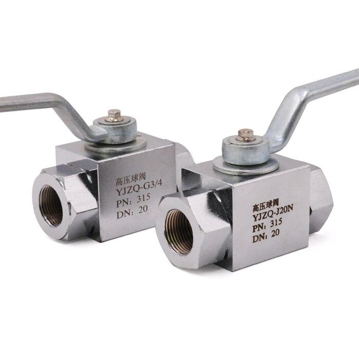 Hydraulic high pressure ball valve YJZQ metric internal thread switch valve