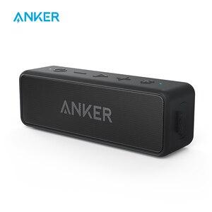 Портативный динамик Anker SoundCore 2, Bluetooth-колонка с зоной действия 66 футов, время работы 24 часа, влагоустойчивость IPX7, воспроизведение басов