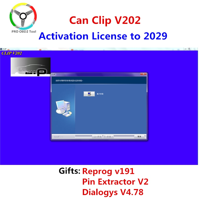 Can Clip v203 – logiciel pour Renault Canchip V202, prise en charge de plusieurs langues, Can Clip v203, Reprog v191, Can Clip 190