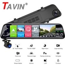 TAVIN caméra de tableau de bord 12 pouces   WIFI DVR 4G, Android 8.1 ADAS, caméra arrière écran tactile 1080P, miroir GPS détecteur de Radar, boucle enregistreur