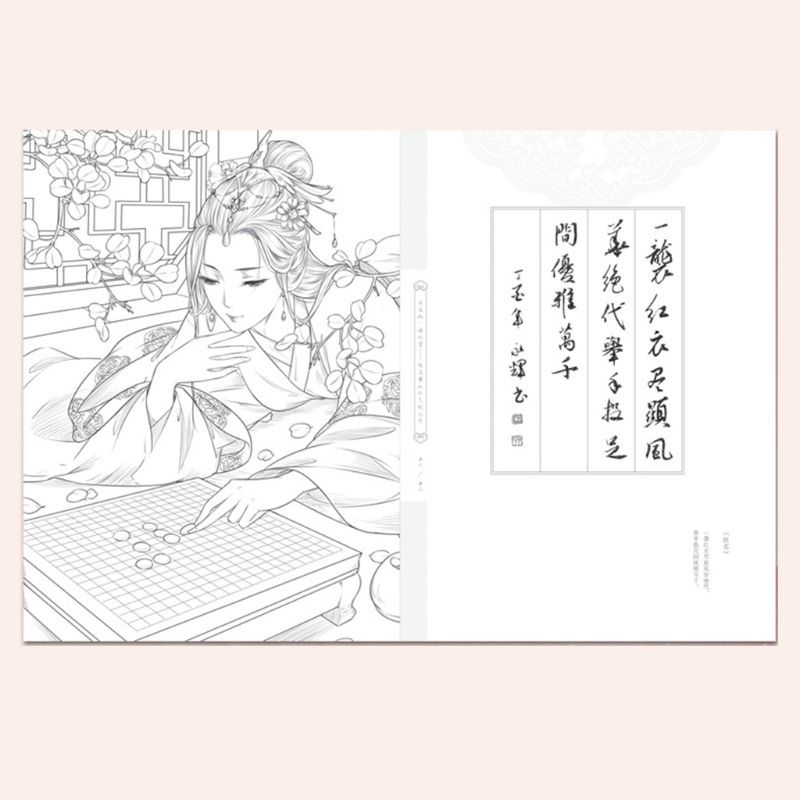 Creative Chinese Coloring Book Line Sketch Drawing Textbook Vintage Ancient Beauty Painting-book Adults Kids Stationery P9YA