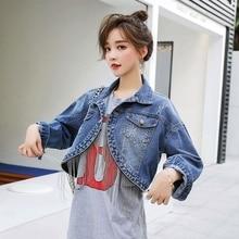 2021 Spring Autumn New Fashion Outwear Female Fringed Long-sleeved Denim Short Jeans Jacket Womens C