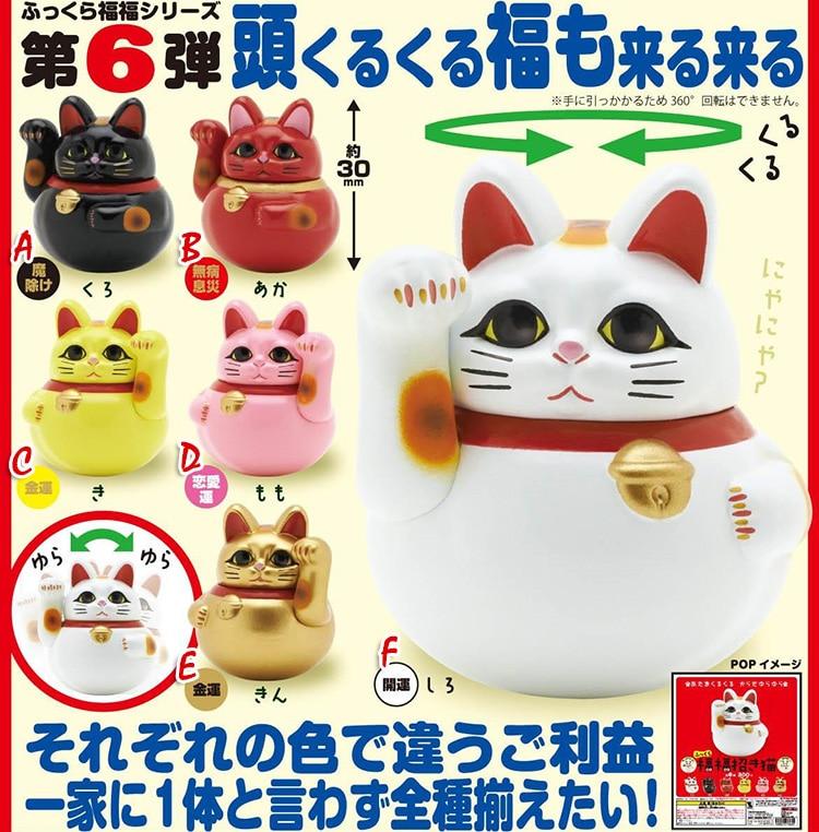 Japón Original genuino cápsula Linda mascota kawaii fatty Bell gato de la suerte maneki neko figuras juguete decoración de escritorio