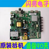 Original logic board main board 32e220e-8r36 main board hk-t.rt2634p91 main board with boei320wx1 circuit board