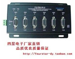 6-port Hub FS-PBHUB-6 Isolated PROFIBUS/MPI/PPI Hub