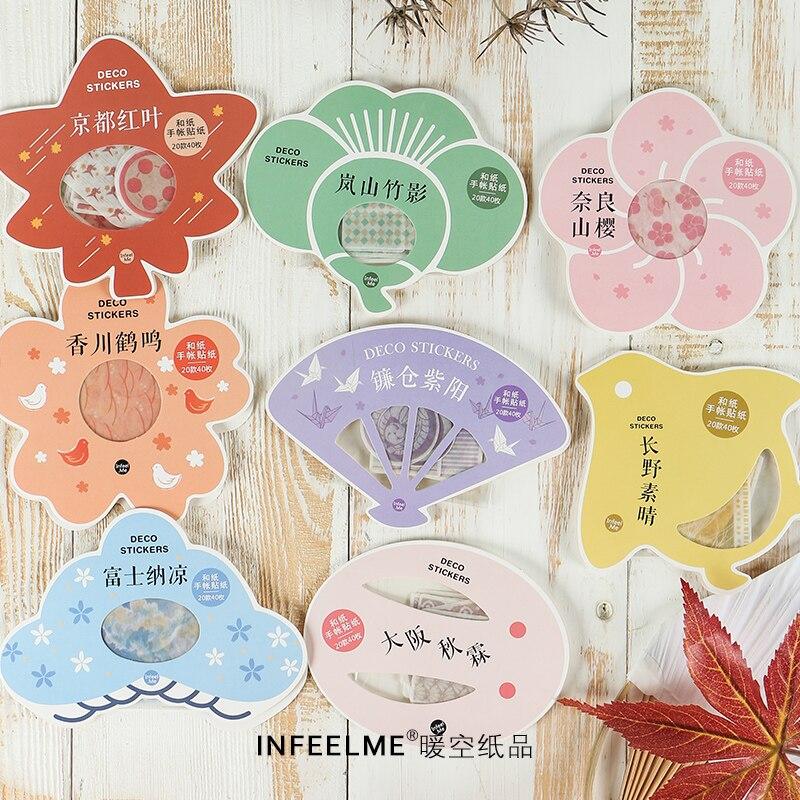 40 unidades/pacote forma bonito kawaii washi adesivos scrapbooking vara etiqueta diário papelaria álbum adesivos etiquetas escola escritório