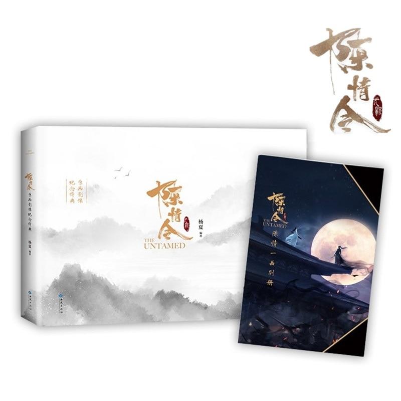 The Untamed Chen Qing Ling Original Picture Book Image Memorial Collection Xiao Zhan,Wang Yibo Photo Album