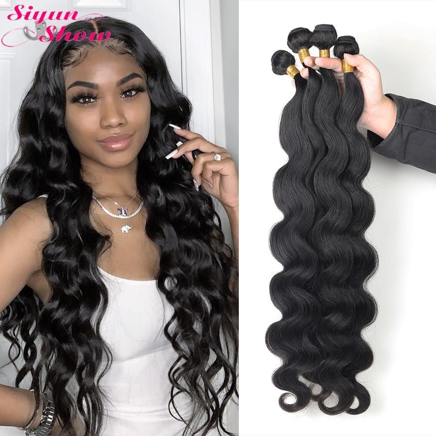 Siyun mostrar 3 pacotes de 32 polegada onda do corpo pacotes remy cabelo brasileiro tecer pacotes 30 polegada natural preto feixes cabelo humano