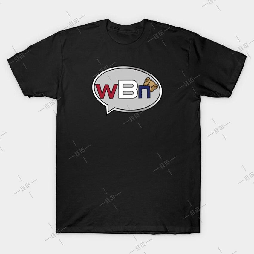 WeBRANDnew (Anillo blanco camiseta Quanicus Tee mezclador twitch quan streamer twitchtv wbn de quanicus hoq