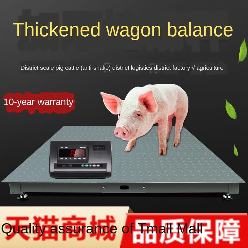 Báscula para cerdos de 1-2-3 toneladas, pequeño medidor de carga, para animales, cerca de 5 toneladas, báscula de carga Industrial