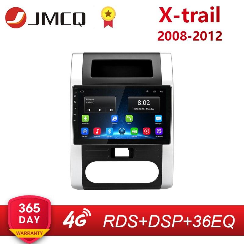 "10 ""2G + 32G auto Radio Multimedia reproductor de vídeo DVD GPS de navegación Android 8,1 4G para Nissan X-Trail T32 T31 Qashqai 2 din DSP RDS"