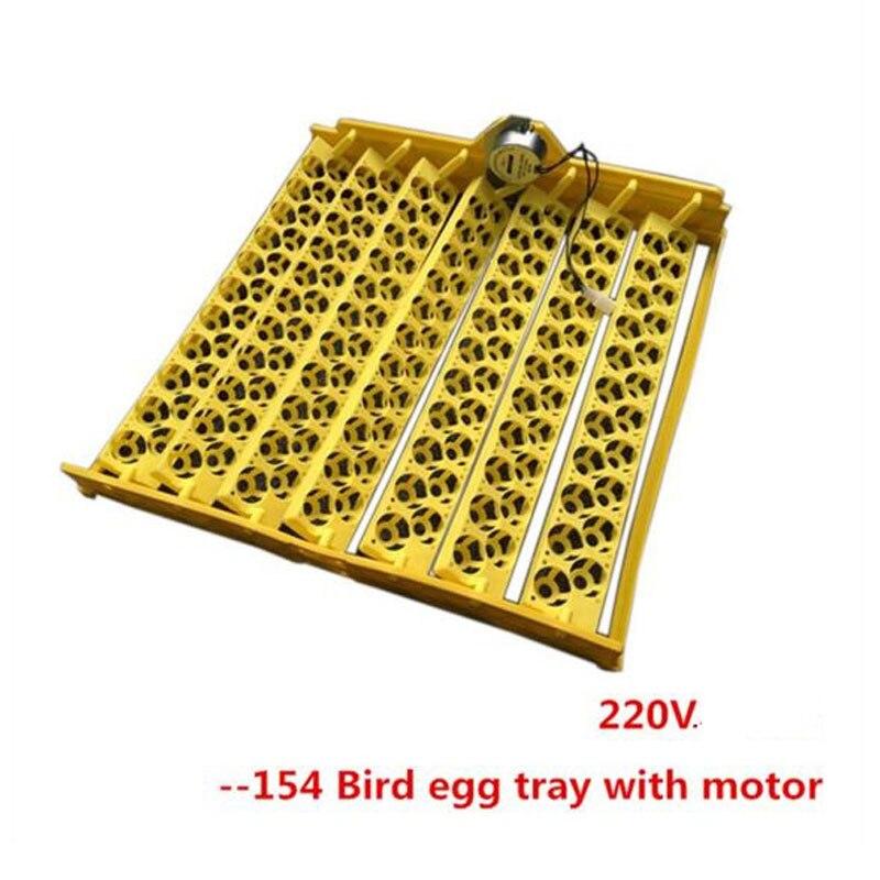 Piezas de repuesto para máquina de incubación automática, capacidad de 220V, bandejas de incubadora de huevos de 154 bardos con Motor de giro automático