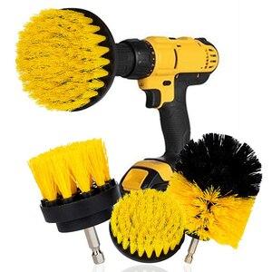Image 1 - 3 шт. круглая полностью электрическая щетина дрель роторный набор инструментов для уборки скруббер чистящий инструмент кисти инструмент для мытья автомобиля