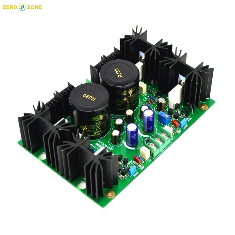 Hifi PSU Sigma22 серия Регулируемый сервопривод линейный блок питания/комплект/pcb +/-DC OUT
