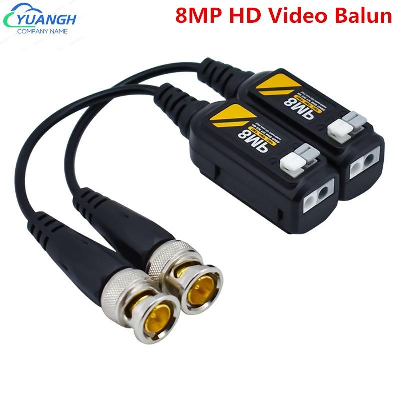 5 пар, пассивные 8 Мп HD видеокамеры, фотокамера 4K CCTV, витая пара для HD AHD/CVI/TVI камеры