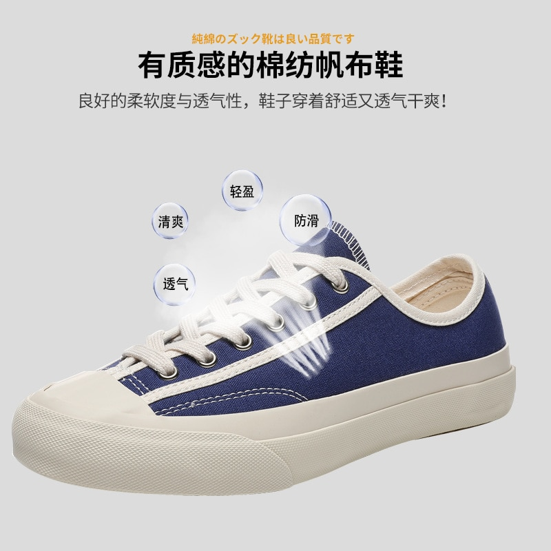 School Shoes Boys Fashion Candy Color Sneakers Women's High-top Canvas Girls Quality Fabric Outside