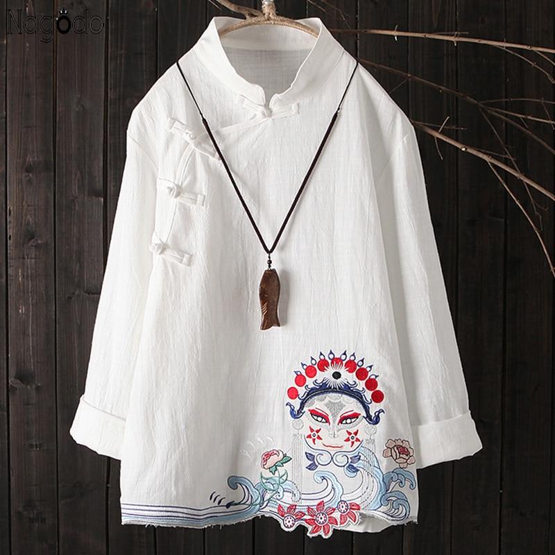 Nagodo-ملابس الشاي المطرزة Hanfu البيضاء للنساء ، الملابس ، طية صدر السترة ، الياقة العالية ، عارضة ، القطن والكتان ، تأثيري الصيني التقليدي