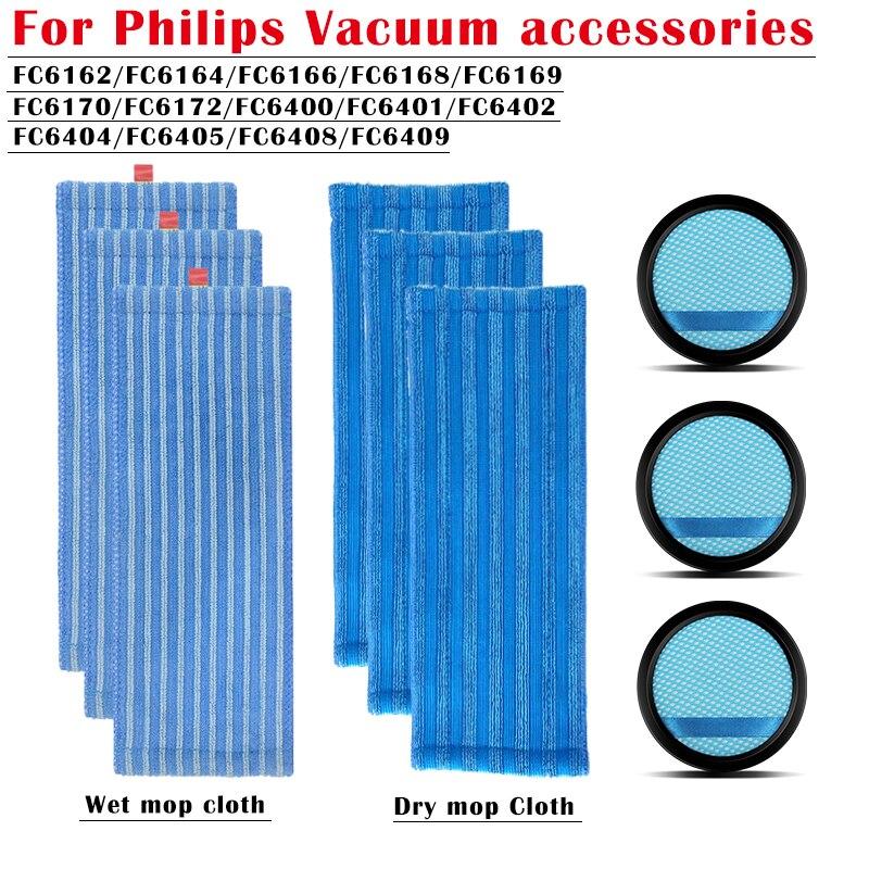 Аксессуары для пылесосов Philips FC6402, FC6400, FC6166, FC6168, FC6404, FC6409, фильтр НЕРА, тряпичная салфетка для чистки, насадка, Тряпичные детали