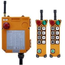 Télécommande électrique sans fil   Double vitesse industrielle, télécommande, palan électrique, télécommande 2 transmetteur + 1 récepteur,