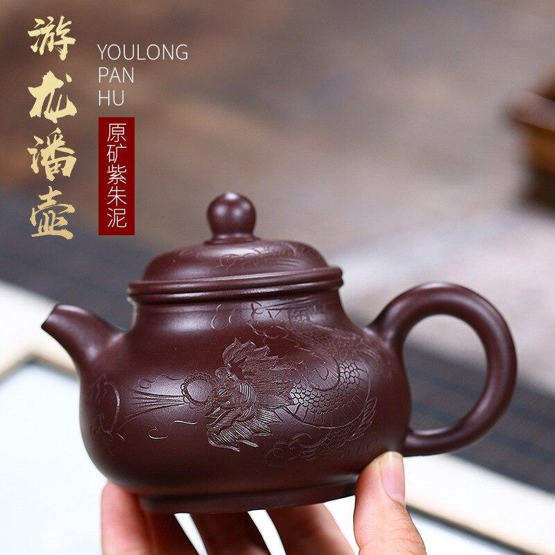 Yixing الأرجواني الطين إبريق الشاي الخام خام الأرجواني Zhuni Youlong عموم وعاء منحوتة باليد التنين نمط الكونغ فو طقم شاي إبريق الشاي سعة 200 مللي