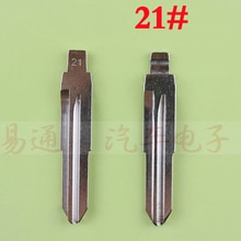 1PC typ #21 metalowe puste TOY41 scyzoryk nóż wymiana samochodu odwróć Floding zdalnego Uncut kluczyk samochodowy scyzoryk nóż dla Toyota Corona