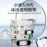 for mi band 6 5 4 3 strap transparent printing silicone xiaomi watchband bracelet pulseira smart bracelet for amazfit band 5