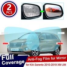 for KIA Sorento 2010~2019 XM UM Car Rearview Mirror Protective Film Anti Dazzle Waterproof Rainproof Anti Fog Car Sticker 2018