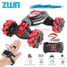 ZWN C1/ C1 MINI 4WD Радиоуправляемый автомобиль индукция жестов 2,4G игрушечный светильник музыка дрейф танцы твист трюк Дистанционное управление а...