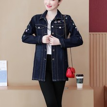 Winter Denim Jacket Warm Women Floral Embroidery Parka Coat Casual Outerwear Stylish Thicken Jean Co