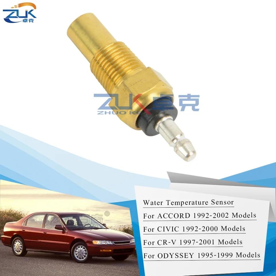 AKTUALISIERBARE מנוע קירור מים טמפרטורת חיישן להונדה אקורד סיוויק CRV האודיסיאה מקרא עבור אקורה TL OEM: 37750-PH2-014