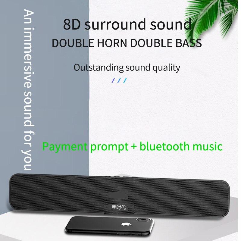 TV altavoces parlantes bluetooth alta potencia radio hifi  auto falante 10W subwoofer soundcore som  Bluetooth Speaker