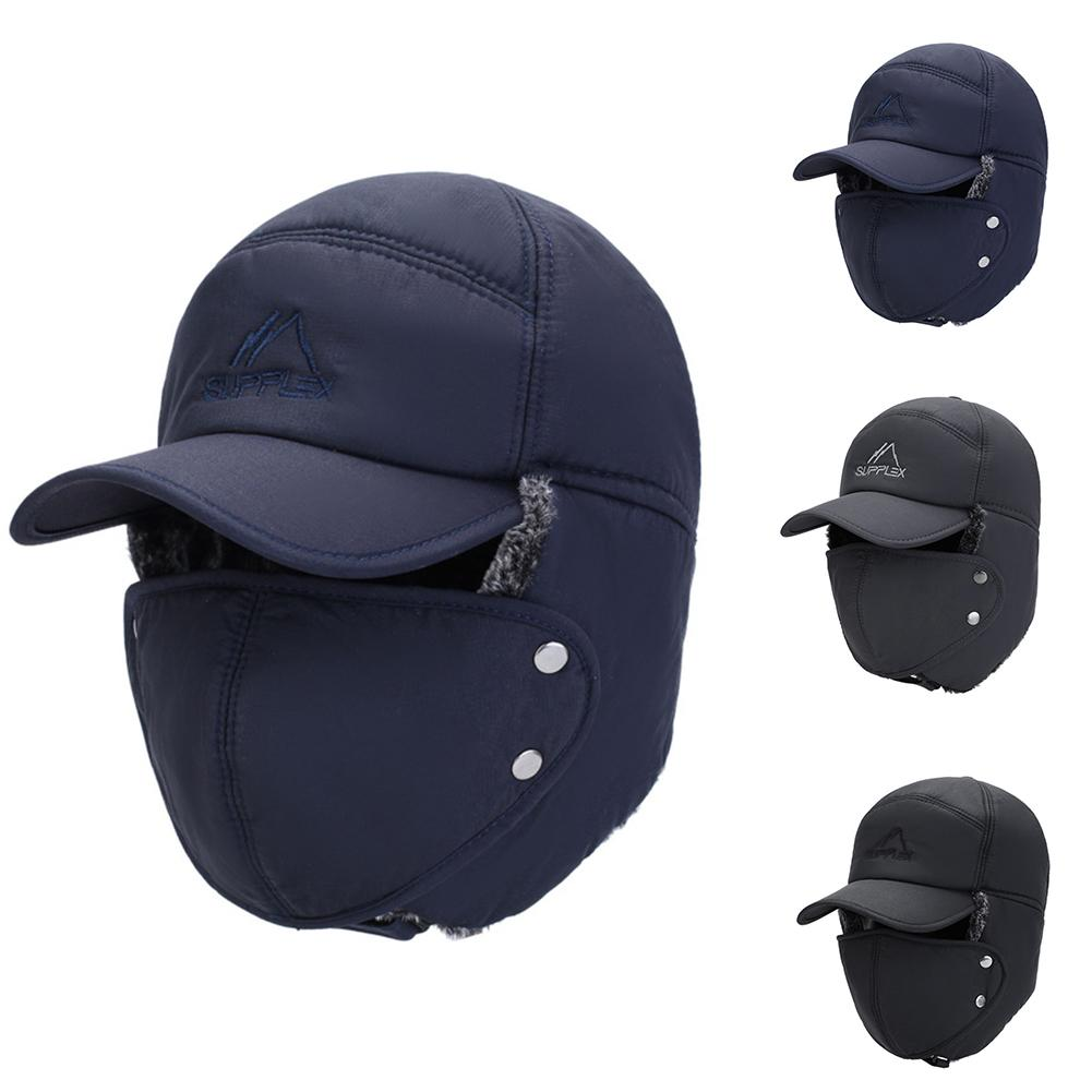 Winter Men Windproof Thermal Bomber Hat Warm Thickened Ear Flaps Cap Full Face Detachable Mask Outdo