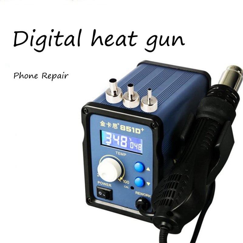 Pistola de calor Digital hogar DIY ordenador móvil reparación temperatura ajustable AC 220V 700W 50Hz pantalla LED de bajo ruido pistola de aire caliente