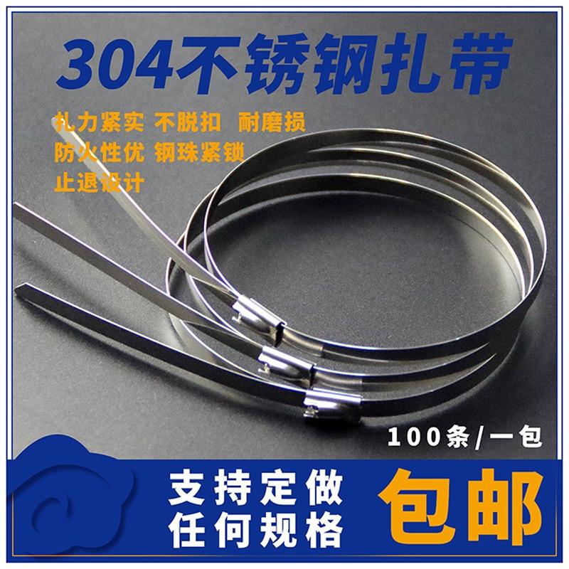 100 bridas de acero inoxidable uds 304 de 4,6mm cable de alta...