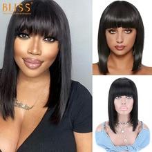 Bliss Bob With Bangs Human Hair Wig Straight Brazilian Remy Bob Hair Wigs Full Machine Made Cheap Hu