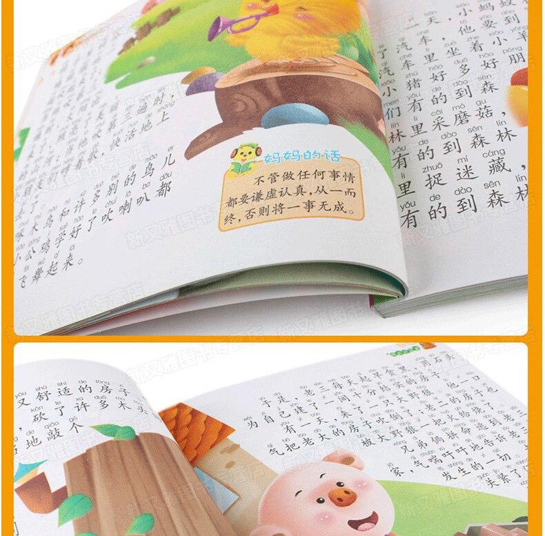 4pcs/set 365 night story Chinese bedroom stories book children Kindergarten bedtime story