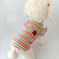 cute pet dog clothes puppy vest t shirt cute pajamas winter pet clothes dog clothes bottoming shirt new