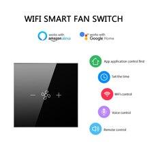 Новый Tuya ЕС Wi-Fi умный переключатель потолочного вентилятора с приложение Smart Life дистанционного Управление таймер скорости работы с Alexa Google ...