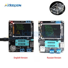 GM328A GM328B тестер транзисторов LCR Диодная емкость ESR измеритель напряжения ШИМ DIY набор с Чехол
