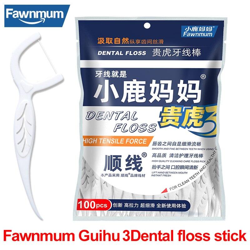 Fawnmum100pcs чистящие пластиковые зубочистки зубная нить чистящие зубы с нитью зубные палочки Чистка ротовой полости одноразовая зубная нить