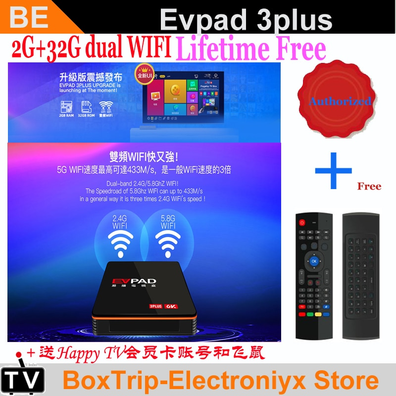 [Schneller Versand] Echte iptv Evpad 3 PLUS EVBOX Evpad 3 PLUS 2G + 32G in Korea, japan, Singapur, Malaysia, Indonesien, Hk,TW,Thailand, UNS