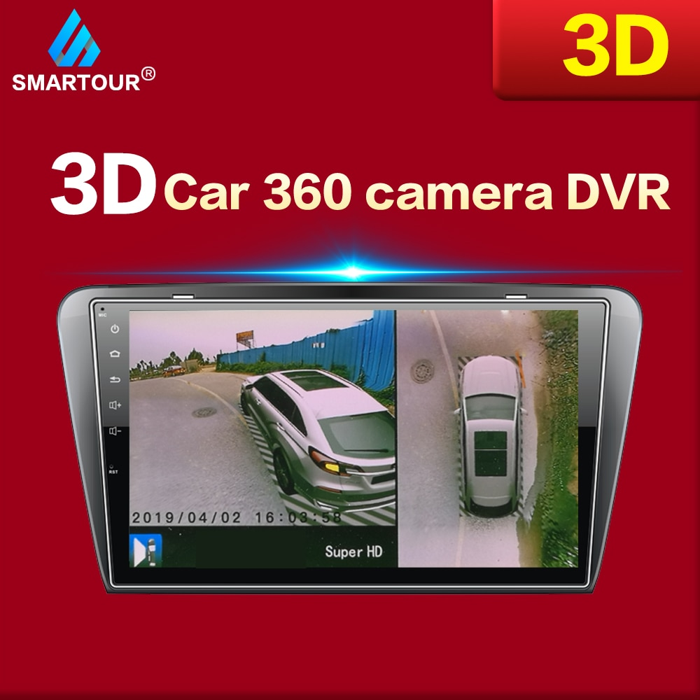 Smartour 3D HD Surround View Monitoring System 360 Degree Driving Bird View Panorama Car Cameras 4-CH DVR Recorder 3d car 360 hd surround view monitoring system 360 degree driving bird view panorama car cameras 4 ch dvr recorder with g sensor
