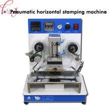1PC pneumatique horizontale estampage Machine ZYRM3 feuille chaude estampage Machine Date de Production marque en cuir marquage Machine 220V