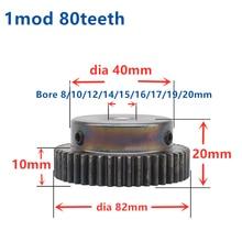 1pc Spur Gear pinion 1M 80T 1 mod gear rack 80teeth bore 6mm 8mm 10mm 12mm spur gear precision 45 steel cnc rack and pinion